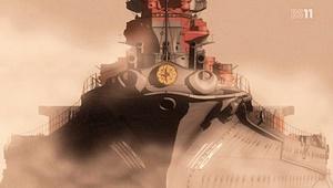 大型航洋艦武蔵