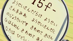 15f以上