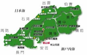 中国の雄毛利