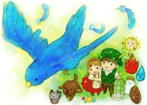 メーテルリンクの青い鳥