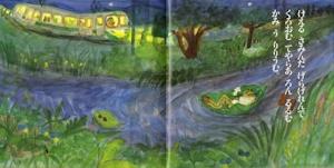 蛙の詩人草野心平