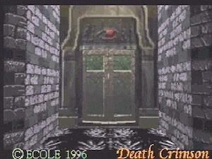 せっかくだから俺はこの赤の扉を選ぶぜ