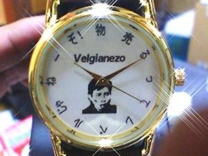 物売る時計