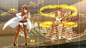 大戦艦ヒュウガ