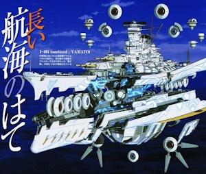 i-401(combined Yamato)