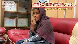 少女テロリスト