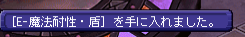 20160502_tw_7.png