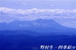 s-P20160506-102538-0.jpg