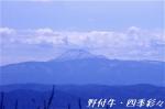 s-P20160506-102546-0.jpg