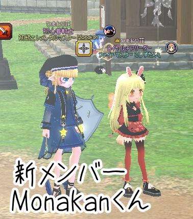 mabinogi_2016_05_28_0011.jpg