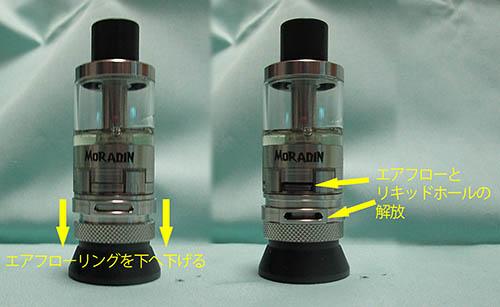 moradin-5.jpg