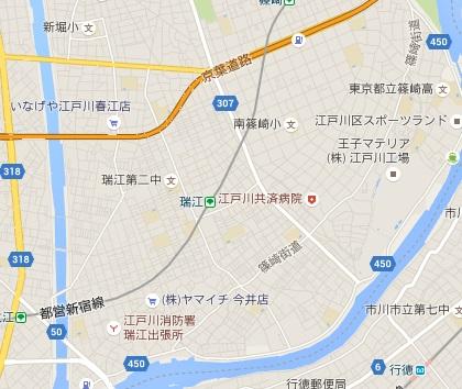 瑞江駅 マイホーム 不動産