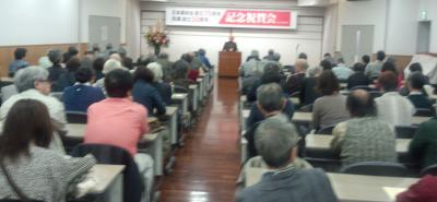 日本美術会70周年