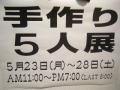 2016_052600081.jpg