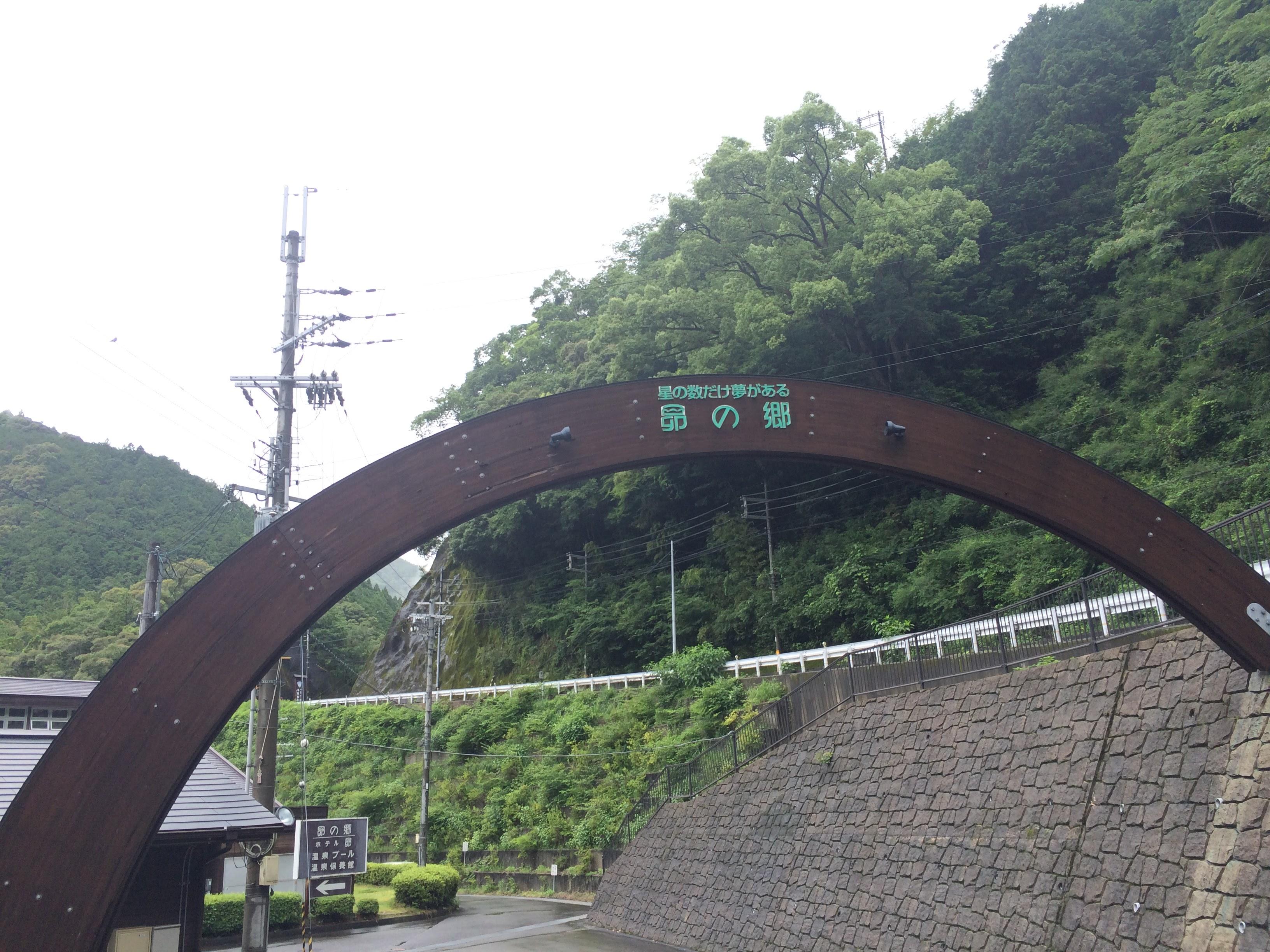 IMG_7975.jpg