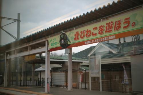 IMG_6000 (2)  北びわこ