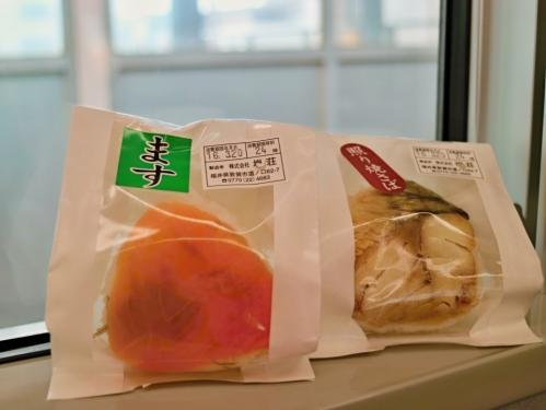 IMG_0921 正 ちょいとお寿司