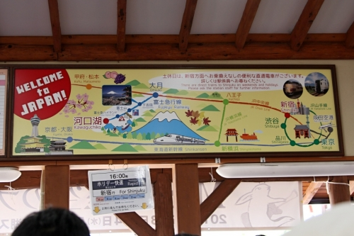 IMG_6297 河口湖駅 路線図