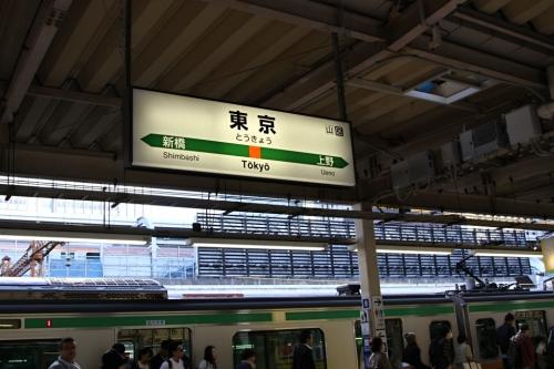 IMG_6383 東京駅