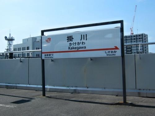 IMG_4973 掛川