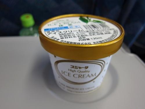 IMG_4991 アイスクリーム