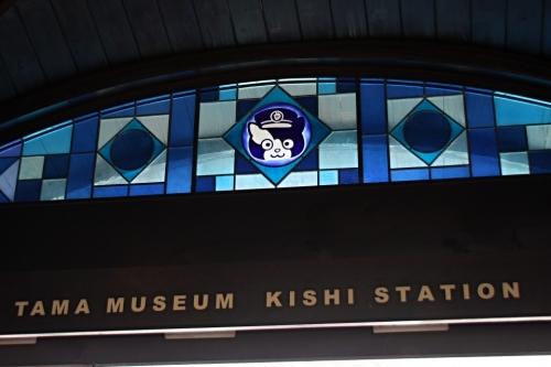 IMG_4816 ステンドグラス 貴志駅