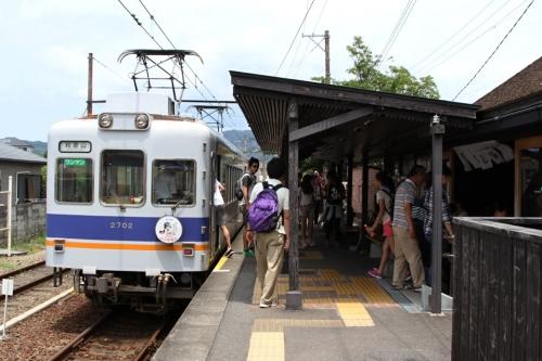 IMG_9398 喜志駅到着