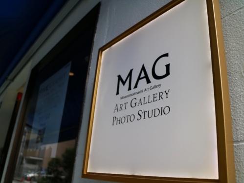 IMG_7700 MAG アートギャラリ