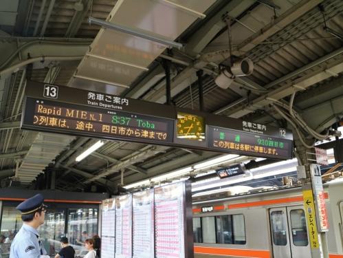 IMG_7730 関西線ホーム