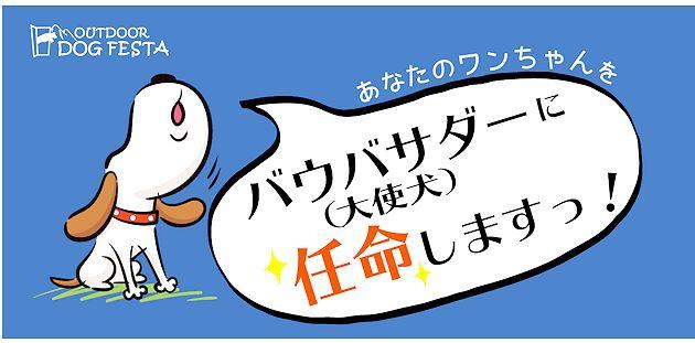 20160709_001.jpg