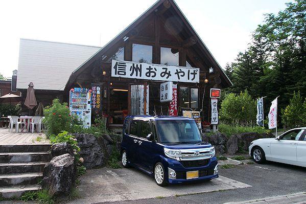 20160718_025.jpg