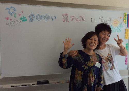 麻ちゃん夏フェス1日目1