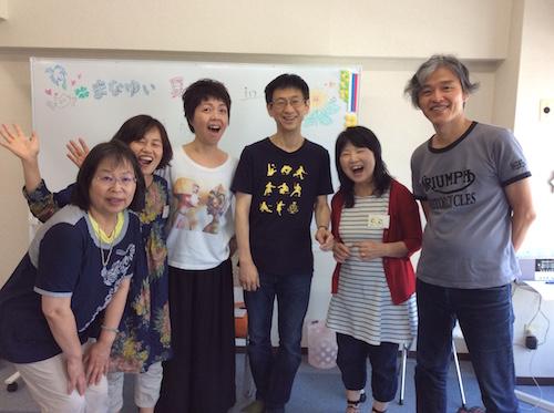 Smile Voice1麻ちゃんと参加者様