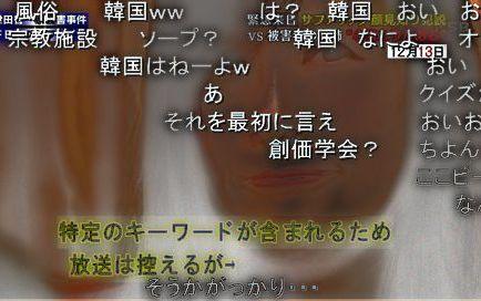 m06しゅうきょ