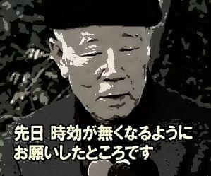 m06さつじんじけ