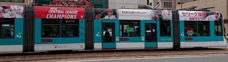 DSC_1202 16・10カープ電車