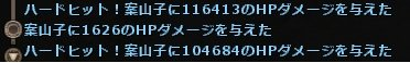 CsGg32JUAAAc5r1.jpg