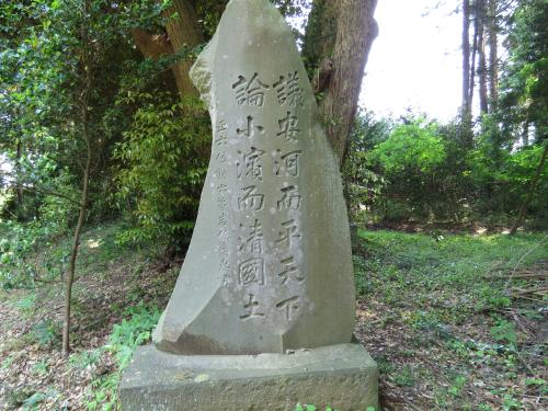 幡谷香取-62