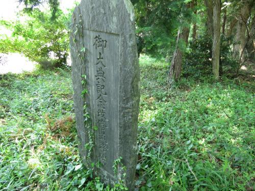 幡谷香取-86