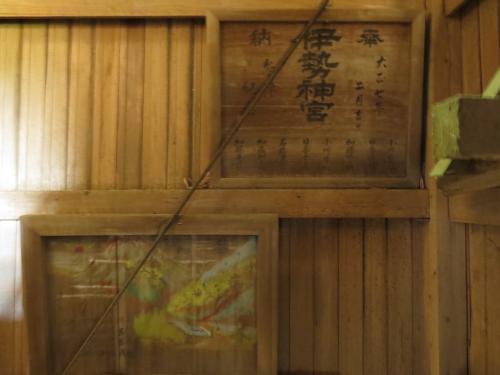 若王神社-67