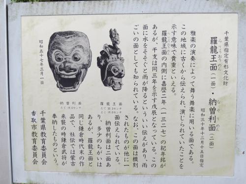 大戸神社-12