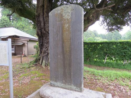 大戸神社ー13