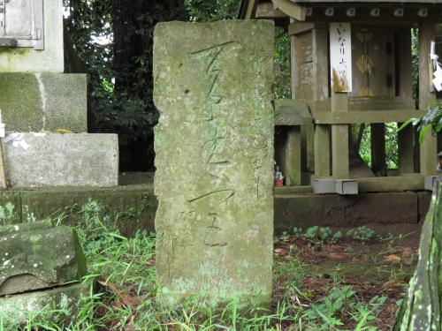 大戸神社-50