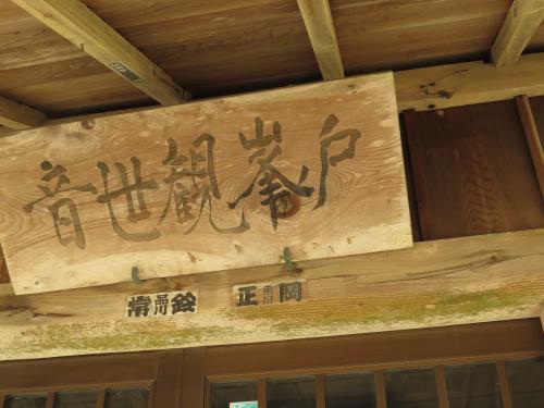 地福寺-11