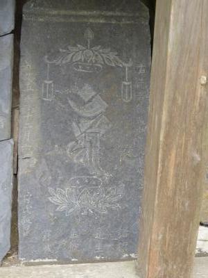 地福寺-18