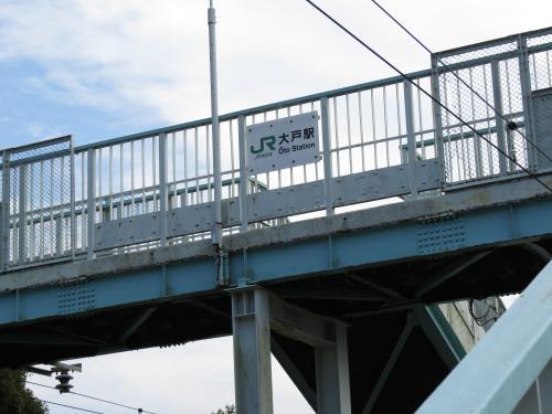 大戸駅-4