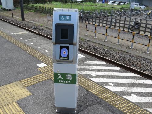 大戸駅-8