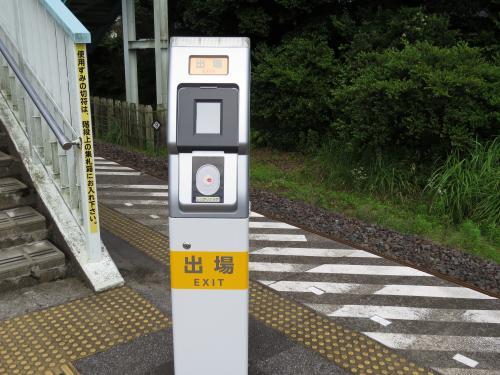大戸駅-9