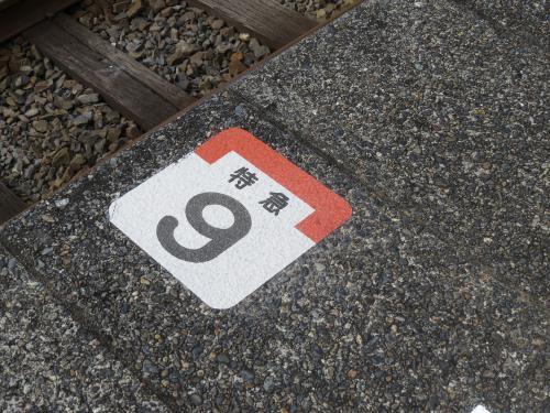大戸駅-17