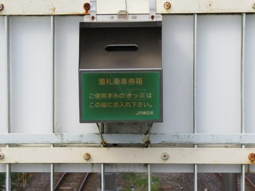 大戸駅-22